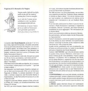 Pagellina Retro