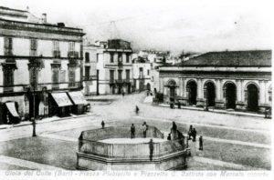 Cassa Armonica