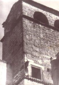Casa Torre 1