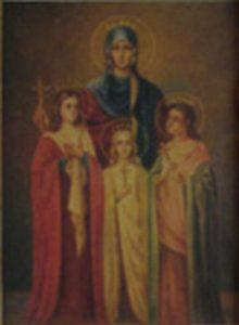 S. Sofia